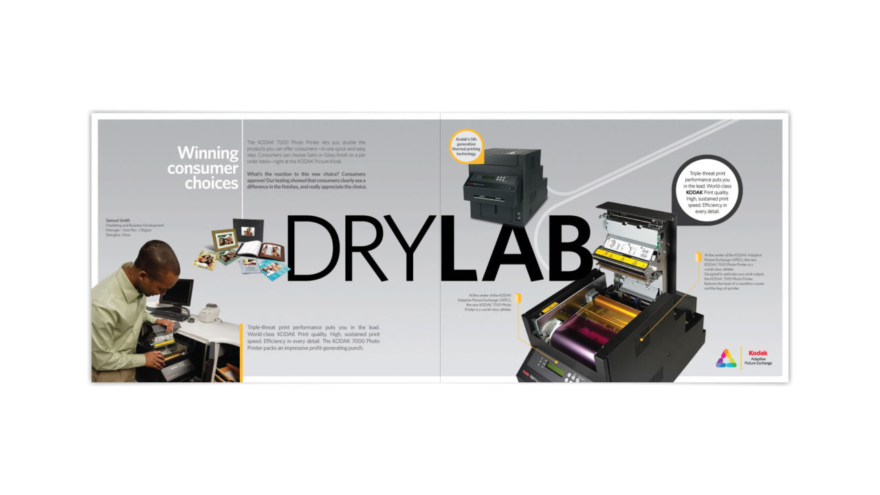 RSS V1 DryLab